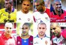 El futbolista que ha jugado en más equipos de la Liga